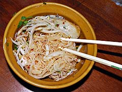 Delicious noodles with fish cake