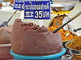 Mounds of shrimp paste at the morning market, Nakhon Si Thammarat