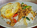 A plate of basil chicken rice at Thale Ban park